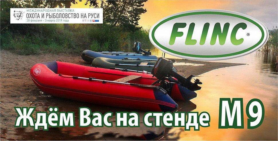 "Выставка ""охота и Рыболовство на Руси"" 2019 года"